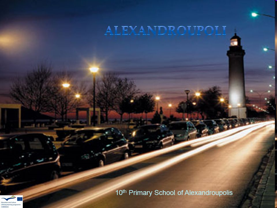 10 th Primary School of Alexandroupolis
