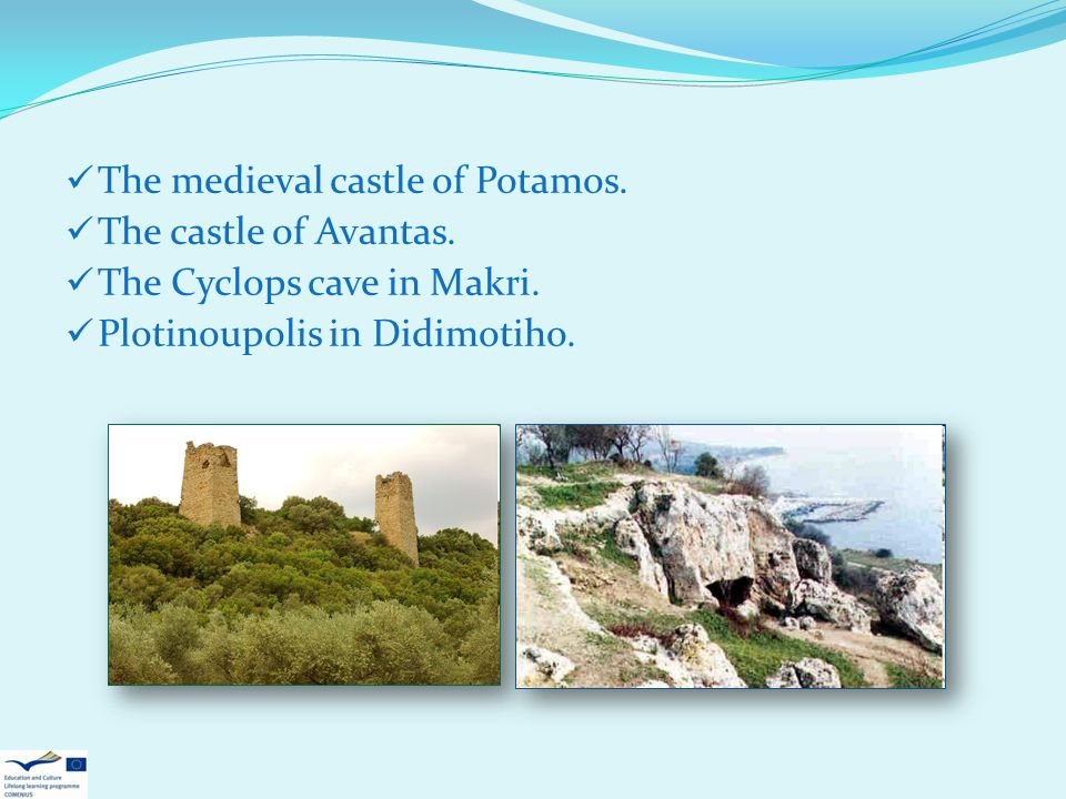 The medieval castle of Potamos. The castle of Avantas.