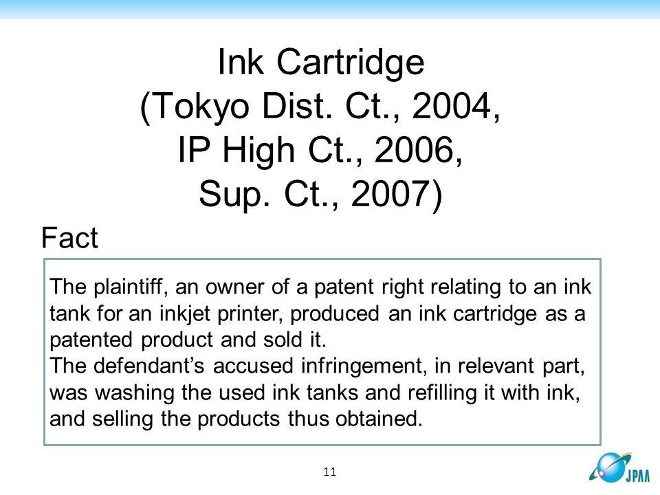 Ink Cartridge (Tokyo Dist. Ct., 2004, IP High Ct., 2006, Sup.