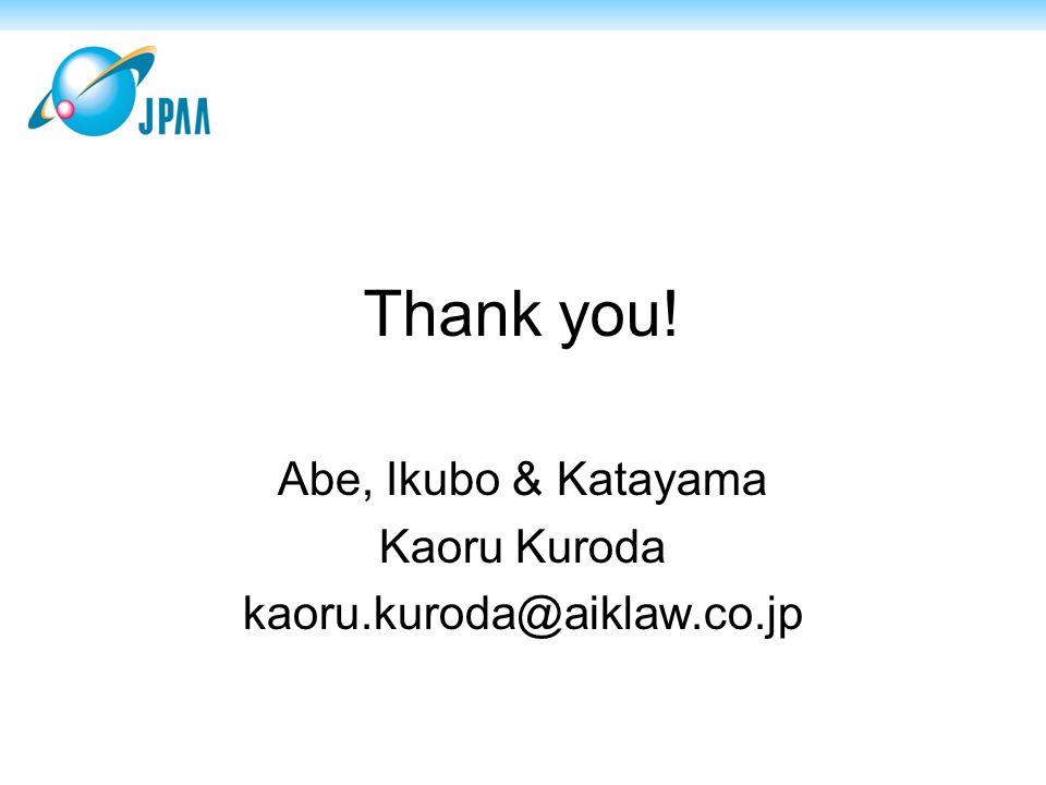 Thank you! Abe, Ikubo & Katayama Kaoru Kuroda kaoru.kuroda@aiklaw.co.jp