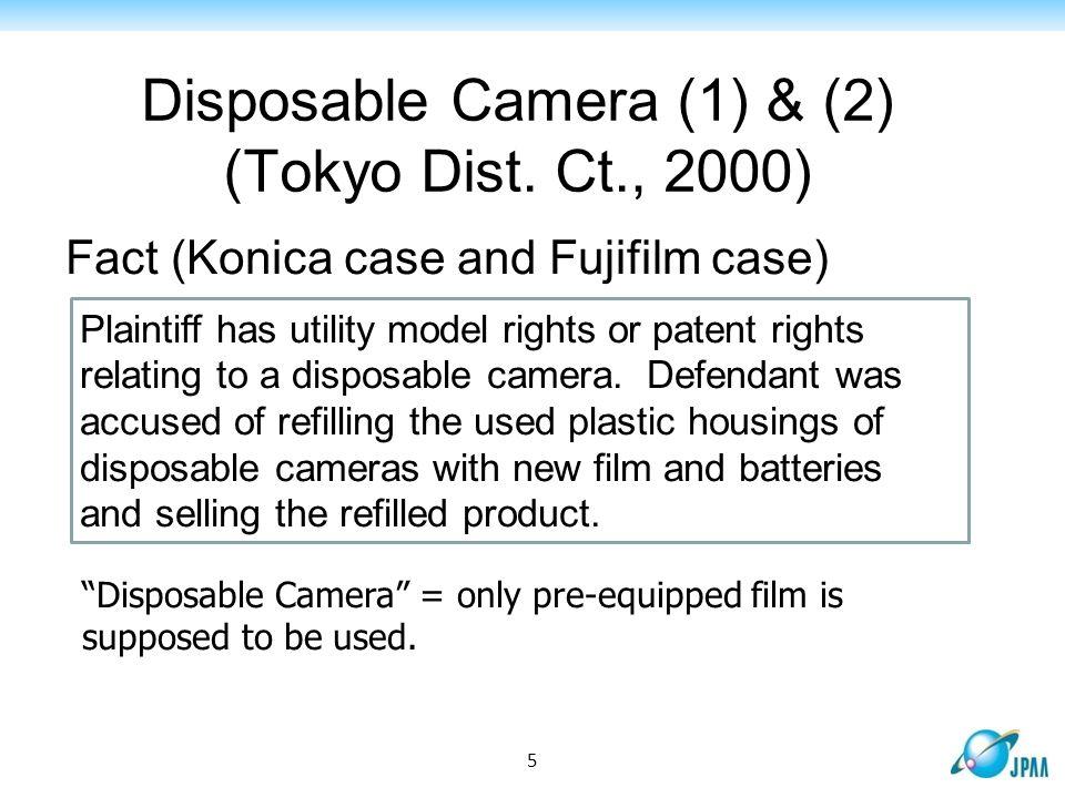 Disposable Camera (1) & (2) (Tokyo Dist.