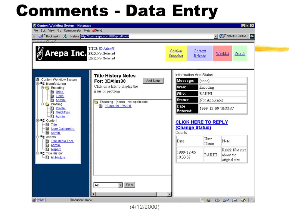 Northeast Oracle Users Group (4/12/2000) Comments - Data Entry