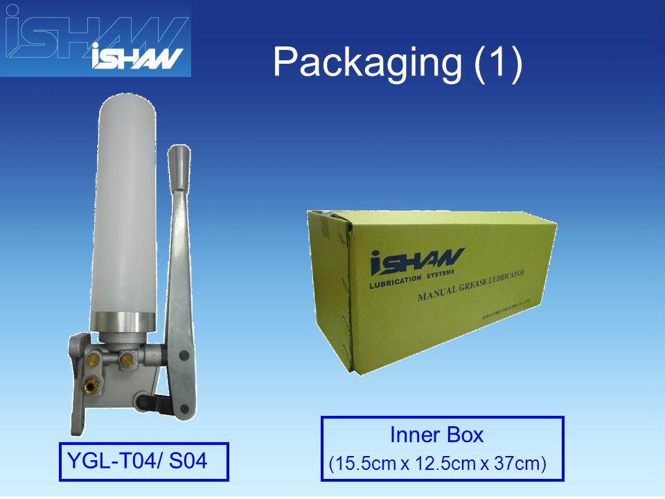 Packaging (1) YGL-T04/ S04 Inner Box (15.5cm x 12.5cm x 37cm)
