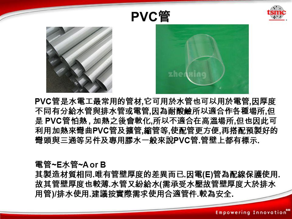 PVC,,,, PVC,,, PVC,,, PVC.. ~E ~A or B.. (E).. ( )/... PVC