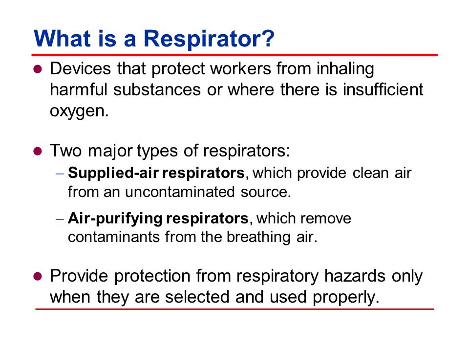What is a Respirator.
