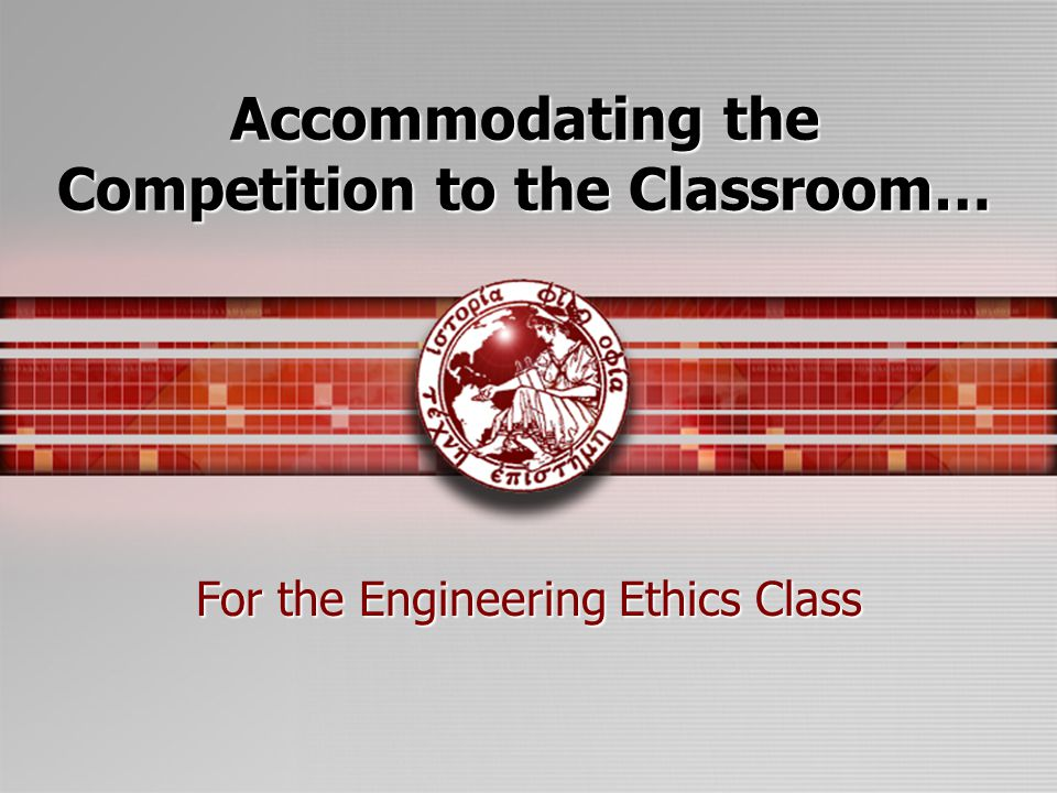 Accommodating the Competition to the Classroom… For the Engineering Ethics Class