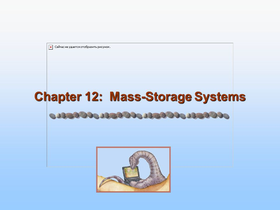 12.32CSCI 380 - Operating Systems Tertiary Storage Devices Low cost is the defining characteristic of tertiary storage.