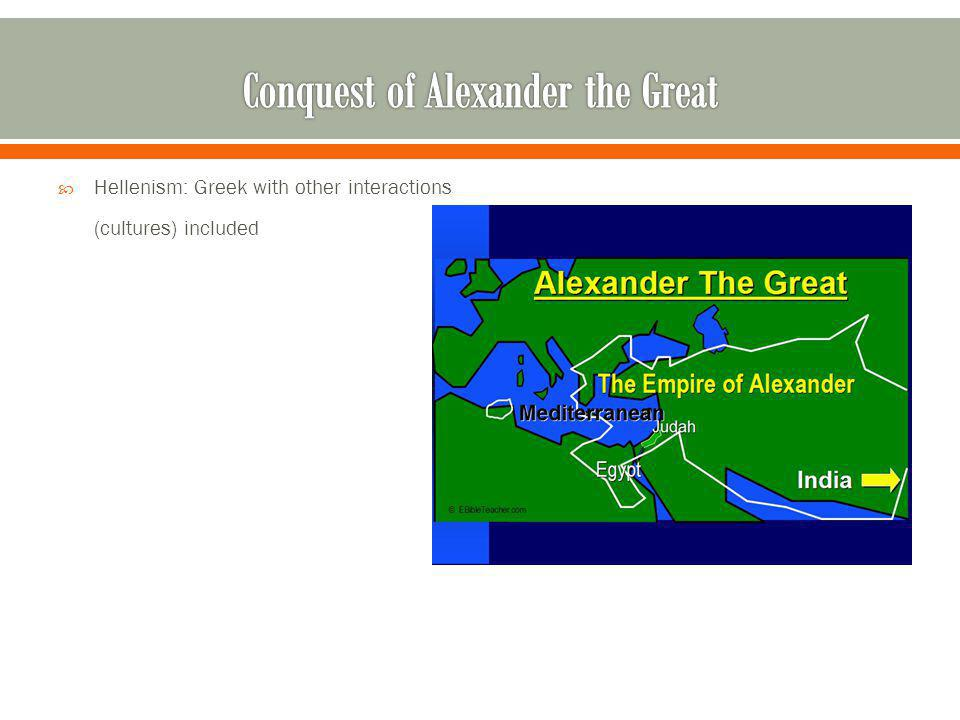 Begins after fall of Alexander the Great India s 1 st centralized empire: conquered most of India; southern region resisted Large armyinfantry, cavalry, bureaucratic administration (taxes, census) Standard coinage throughout empire trade expansion in empire Economy: agriculture, esp.