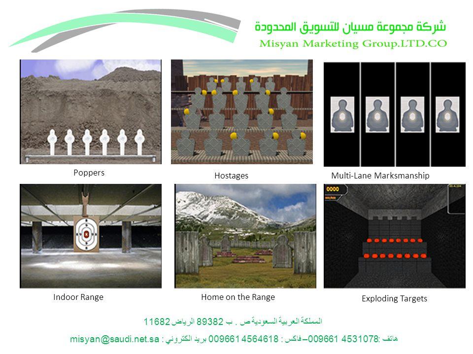 المملكة العربية السعودية ص. ب 89382 الرياض 11682 هاتف: 4531078 009661– فاكس : 4564618 009661 بريد الكتروني : misyan@saudi.net.sa Multi-Lane Marksmansh