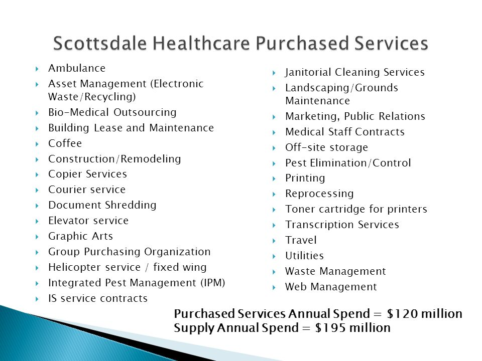 Does your MMIS allow you to view purchased service expenditures.