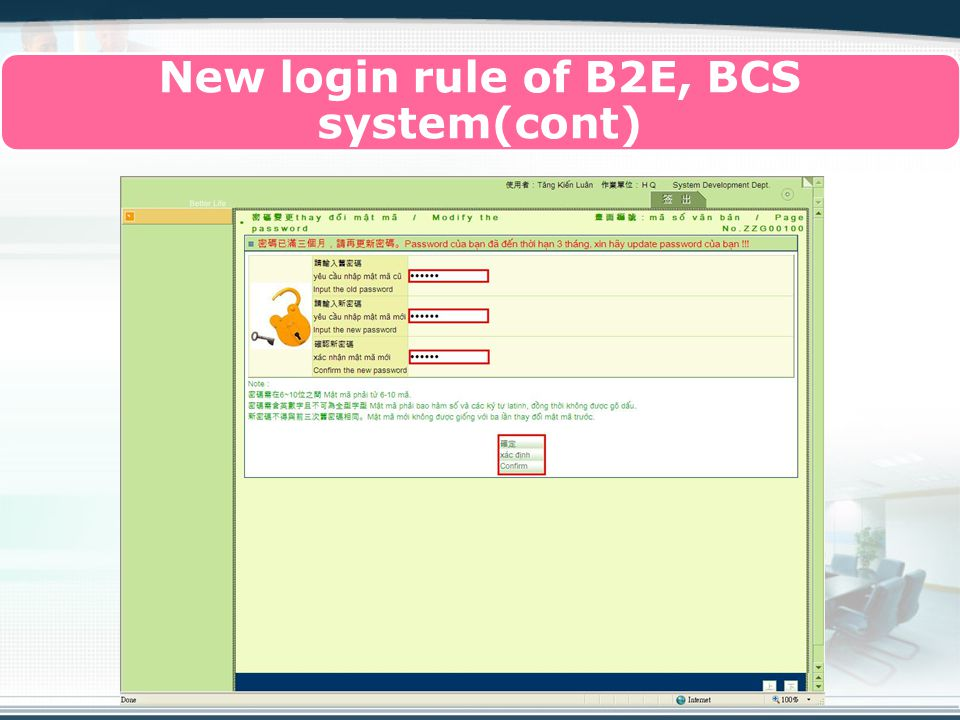 Copyright © Wondershare Software New login rule of B2E, BCS system(cont)