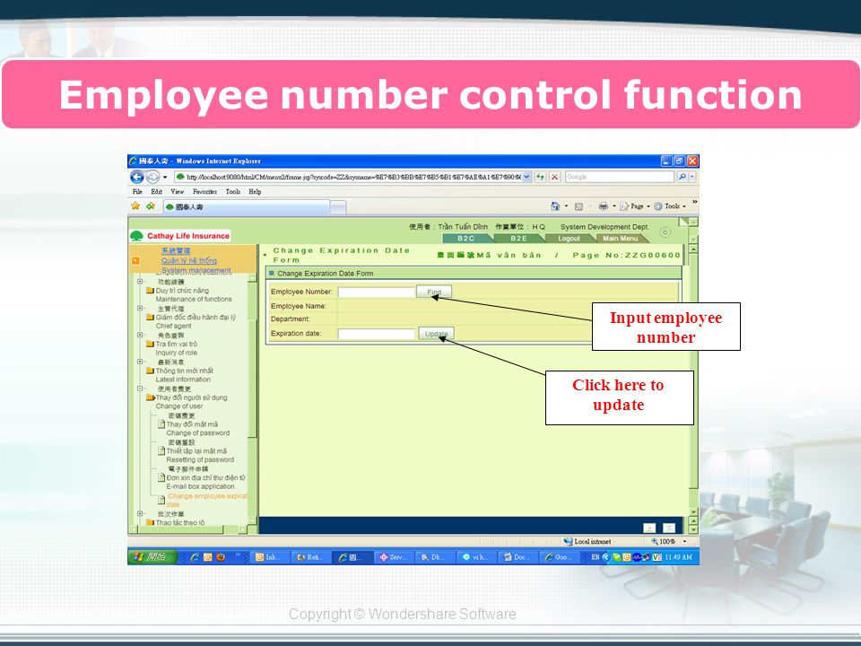 Copyright © Wondershare Software Employee number control function Input employee number Click here to update