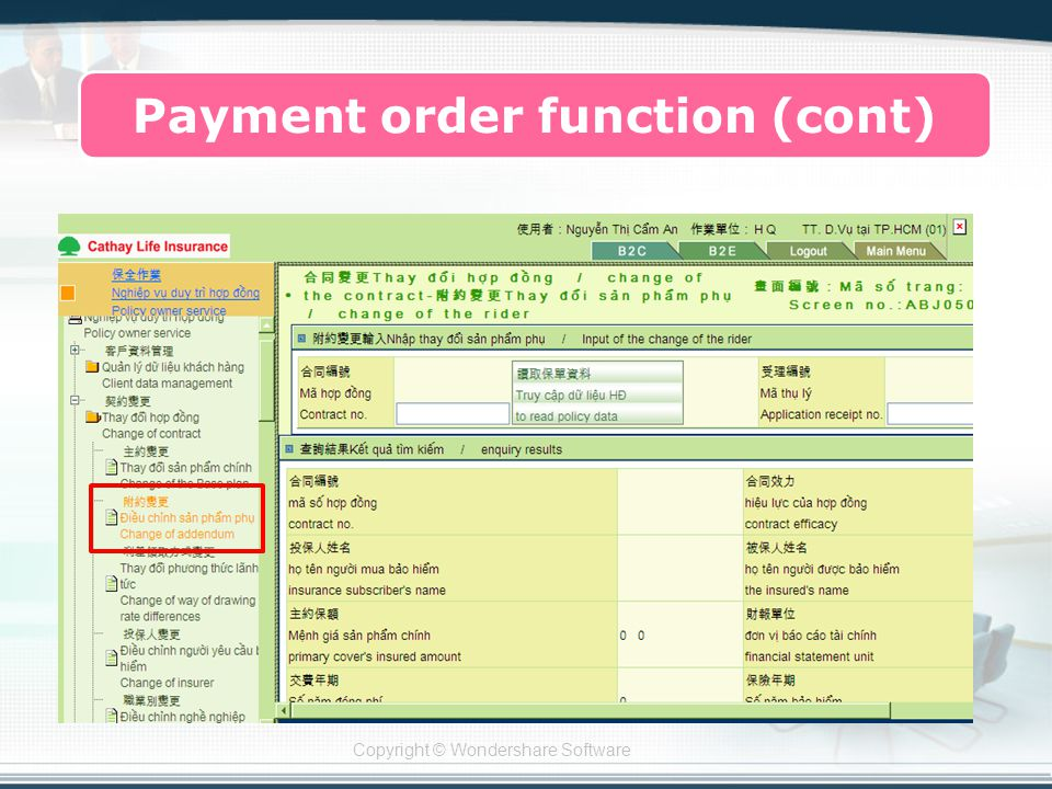 Copyright © Wondershare Software Payment order function (cont)