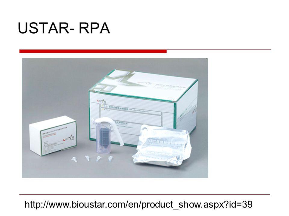USTAR- RPA http://www.bioustar.com/en/product_show.aspx?id=39