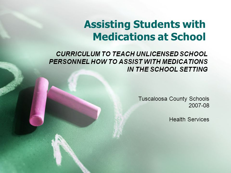 Not give a different amount of medication or change the order in any way based on parental or student communication.