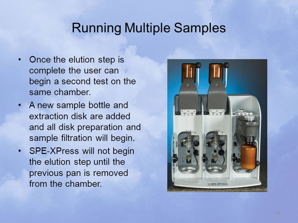 Running Multiple Samples Once the elution step is complete the user can begin a second test on the same chamber.