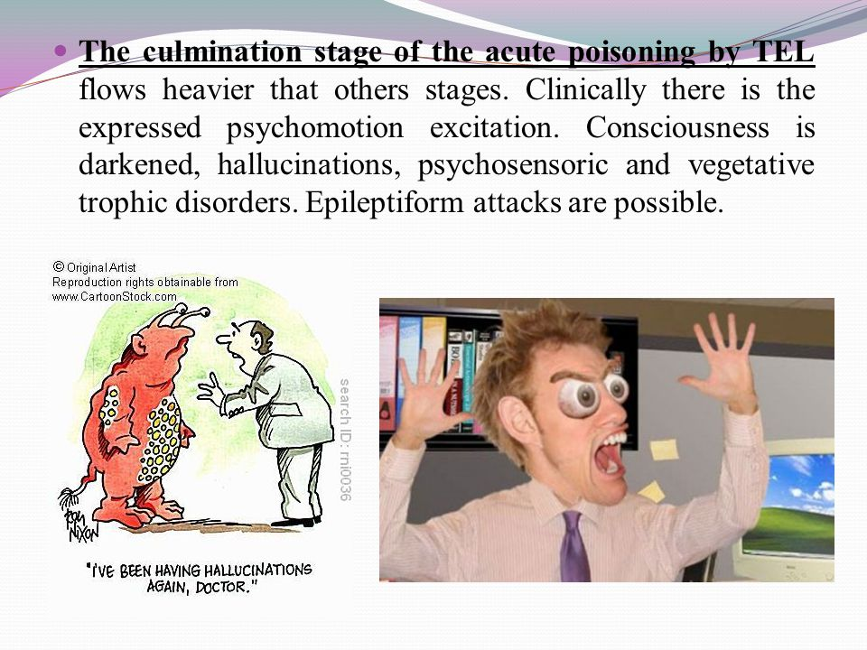 The culmination stage of the acute poisoning by ТЕL flows heavier that others stages. Clinically there is the expressed psychomotion excitation. Consc