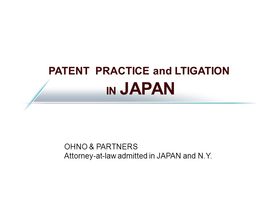 OHNO & PARTNERS http://www.oslaw.org CHECK LIST Ownership Registration Certificate Fact of Infringement Evidence to show infringement (attorney s opinion etc.) Custom office can identify infringement goods Acceptance
