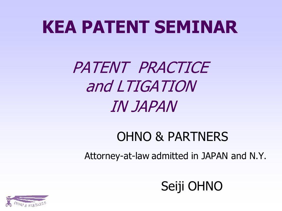 OHNO & PARTNERS http://www.oslaw.org How to form a Litigation Team Bengoshi-- Lawyers, No technical background, Litigator Benrishi -- Patent prosecutors, Technical background, Assistant Importance of a First Chair Bengoshi