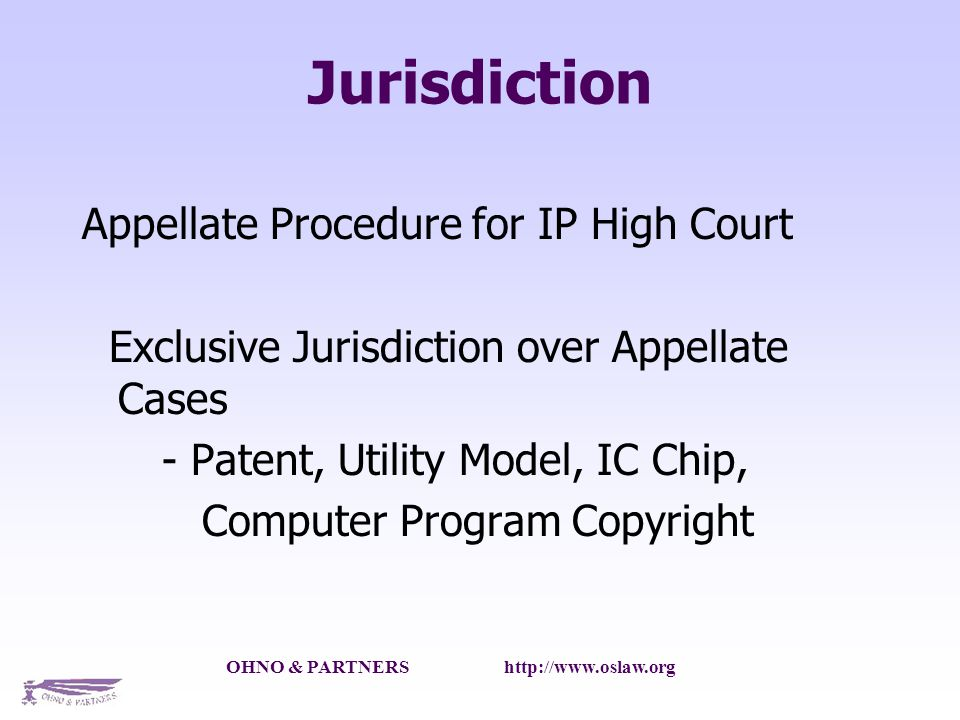 OHNO & PARTNERS http://www.oslaw.org MAJOR POINTS OF NEW LAW Before New Law, only Third Party Observations are granted for owners of Patents, Utility Model Rights and Design Patents New Law gives Rights to bar importations of good accused of Patent infringement