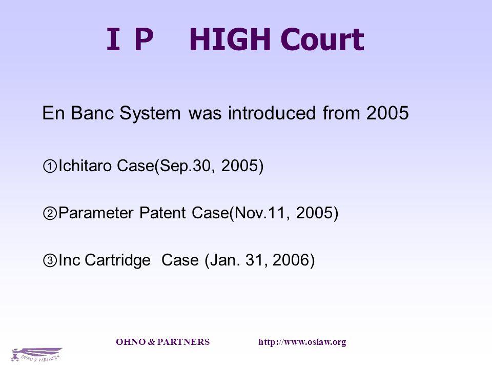 OHNO & PARTNERS http://www.oslaw.org US vs JAPAN Fujitsu Litigation in US Defendant: Samsung U.S.