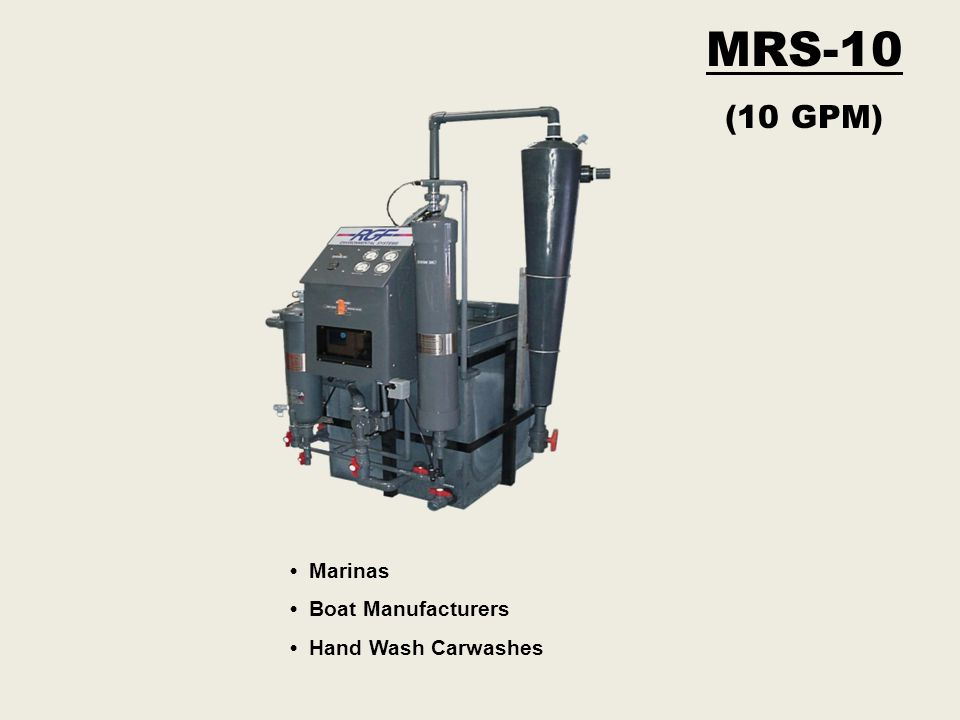 MRS-10 (10 GPM) Marinas Boat Manufacturers Hand Wash Carwashes