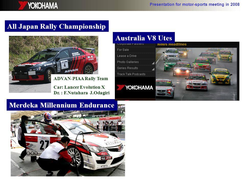 Presentation for motor-sports meeting in 2008 All Japan Rally Championship ADVAN-PIAA Rally Team Car: Lancer Evolution X Dr. : F.Nutahara J.Odagiri Me