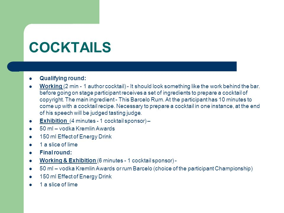COCKTAILS Qualifying round: Working (2 min - 1 author cocktail) - It should look something like the work behind the bar.