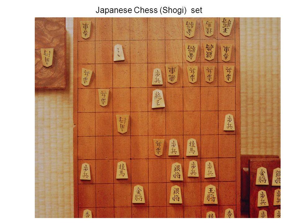Japanese Chess (Shogi) set