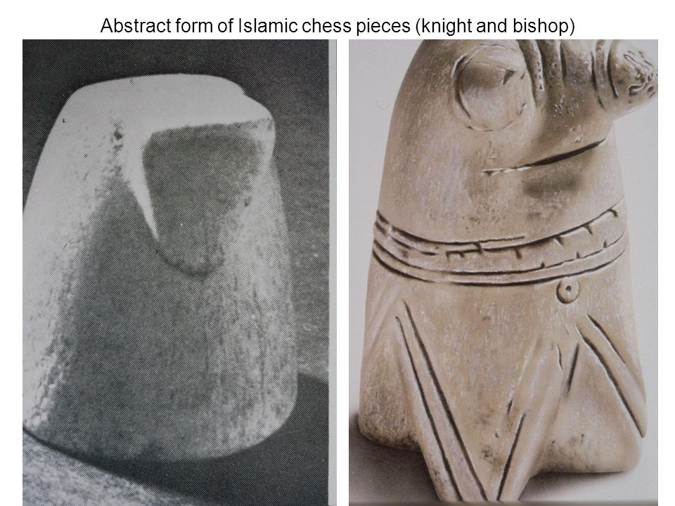 Abstract form of Islamic chess pieces (knight and bishop)