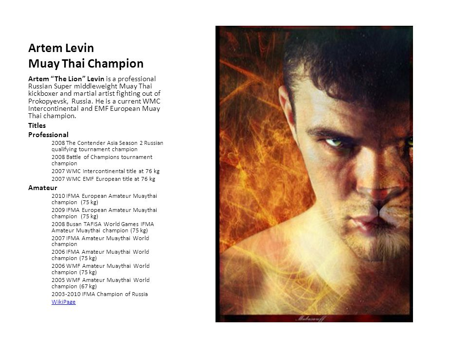 Fight records Vs Pavel Kharchenko Vs Alexander Stetsurenko Vs Ilter Demirci Vs Pavel Turuk Pro fights: 40, 37 Wins (28(T) KO s, 9 decisions), 3 Losses Amateur fight: with no records Boxing records: 1 Win (1 (T) KO s, 0 decisions), 0 Losses The latest bouts: 2010-07-29 (pro) vs Artem Vakhitov (Russia) at TatNeftArena World Cup semifinal (Kazan, Russia) – win by TKO3.