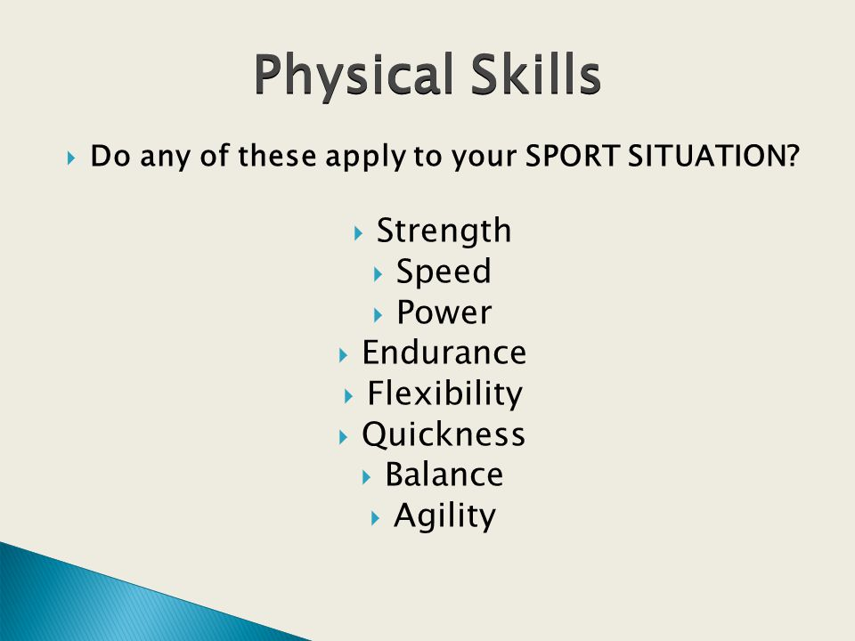 Do any of these apply to your SPORT SITUATION.