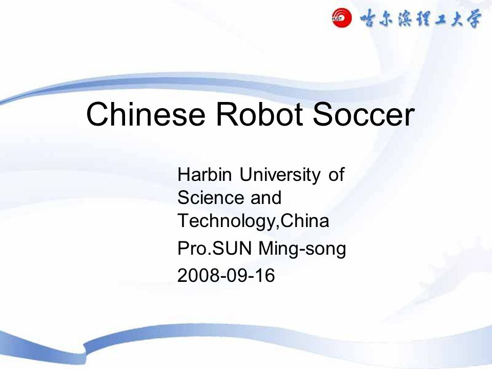 Chinese Robot Soccer Harbin University of Science and Technology,China Pro.SUN Ming-song