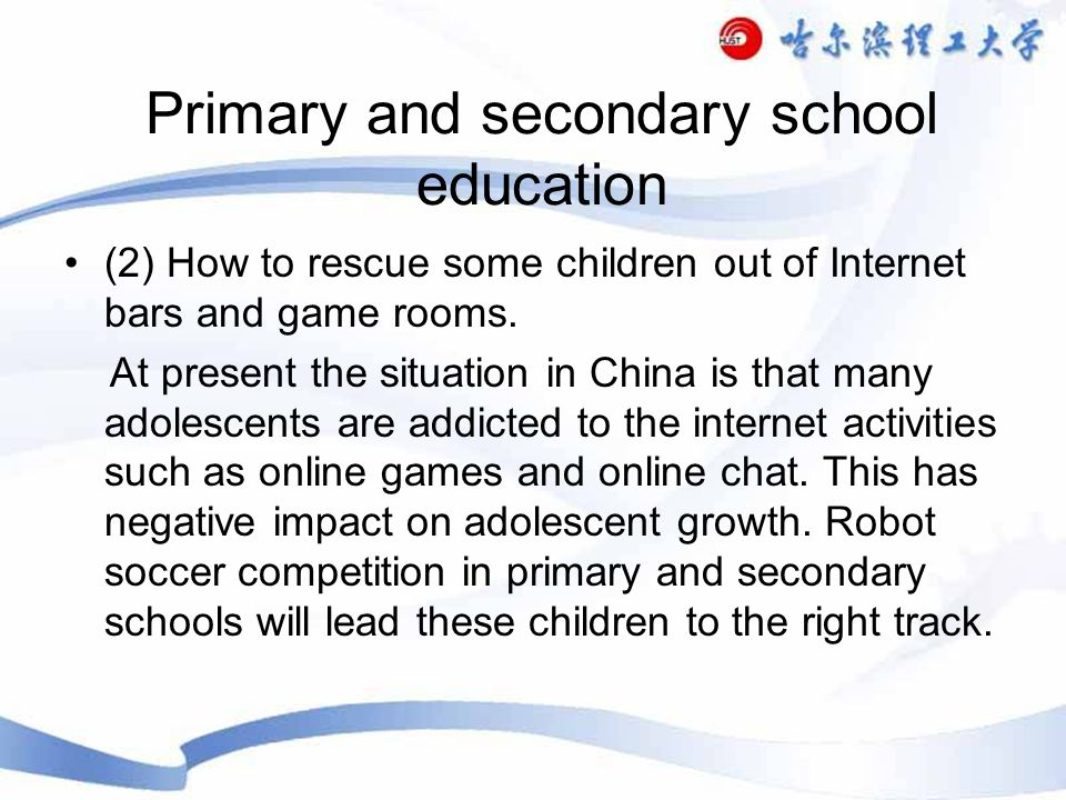 Primary and secondary school education (2) How to rescue some children out of Internet bars and game rooms.