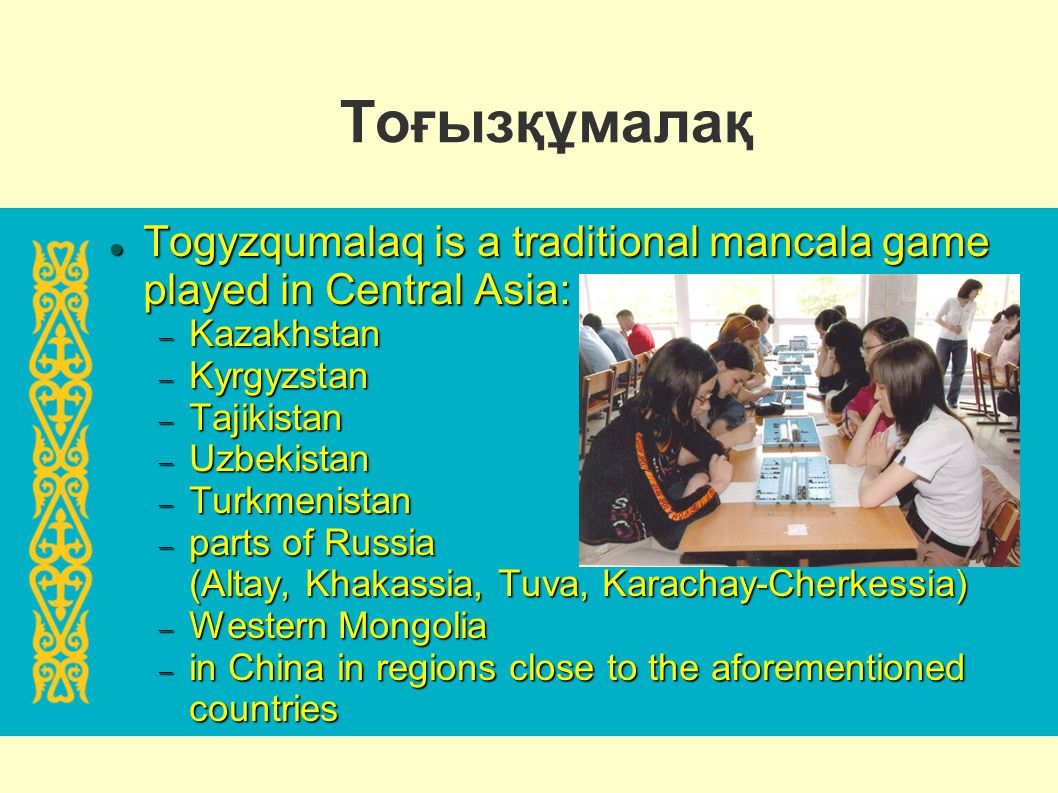 Тоғызқұмалақ Togyzqumalaq is a traditional mancala game played in Central Asia: Togyzqumalaq is a traditional mancala game played in Central Asia: Kaz