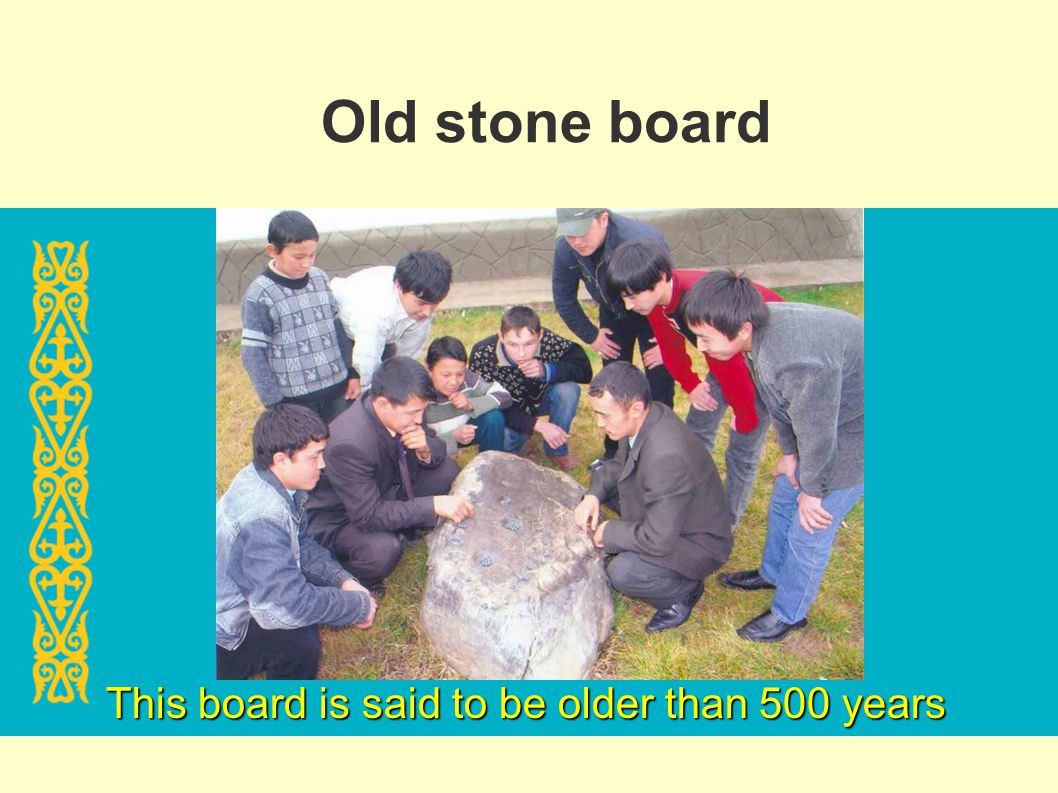 Old stone board This board is said to be older than 500 years