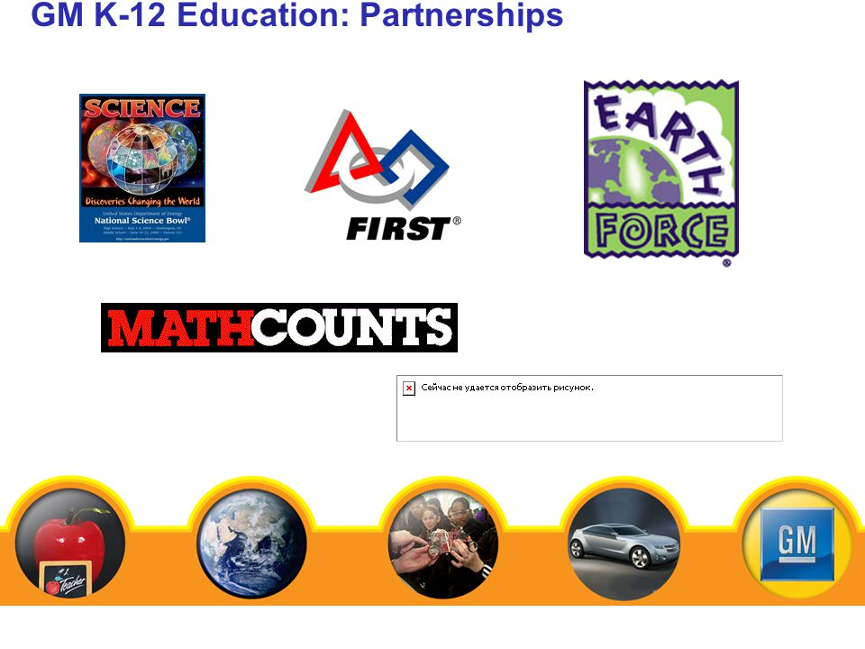 GM K-12 Education: Partnerships