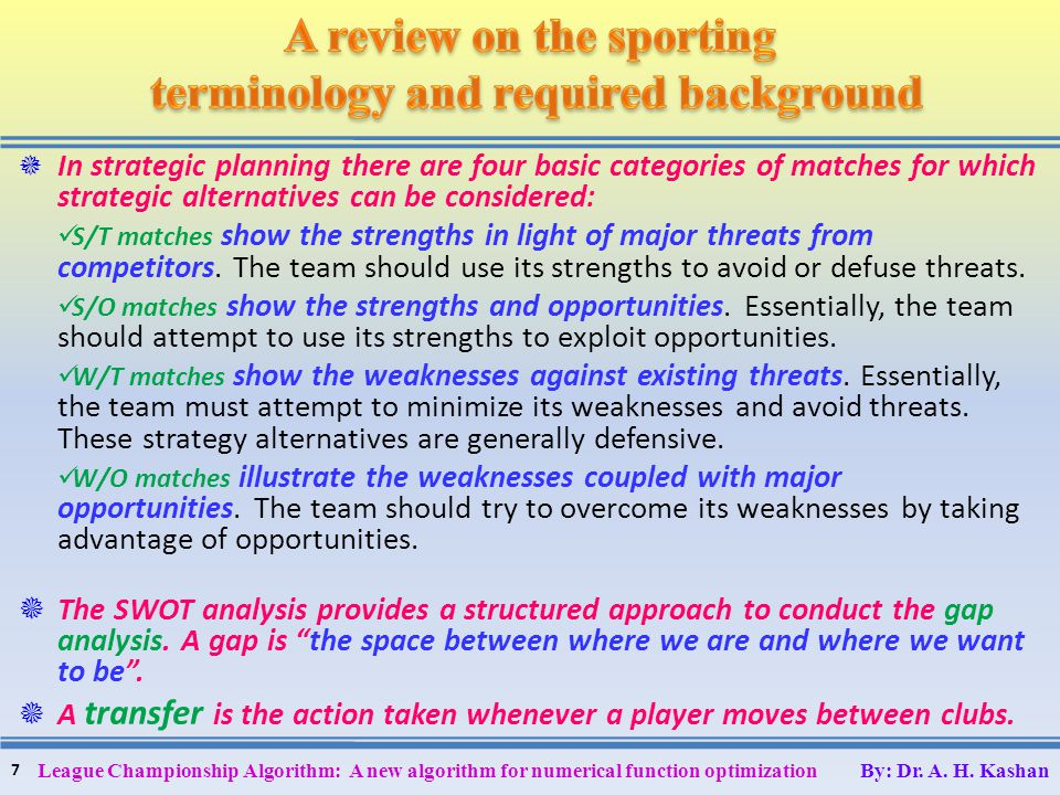 In strategic planning there are four basic categories of matches for which strategic alternatives can be considered: S/T matches show the strengths in
