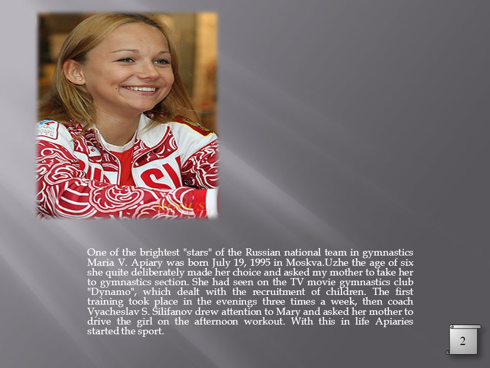 One of the brightest stars of the Russian national team in gymnastics Maria V.