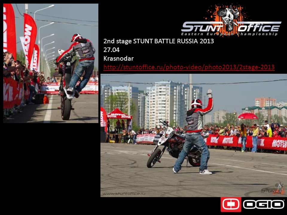 2nd stage STUNT BATTLE RUSSIA 2013 27.04 Krasnodar http://stuntoffice.ru/photo-video/photo2013/2stage-2013