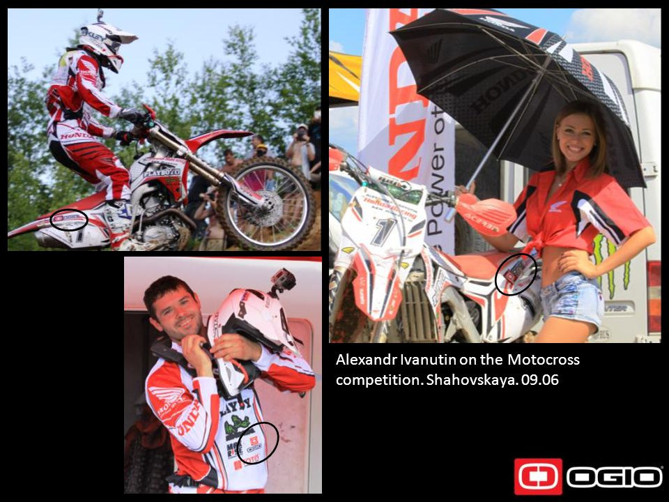 Alexandr Ivanutin on the Motocross competition. Shahovskaya. 09.06