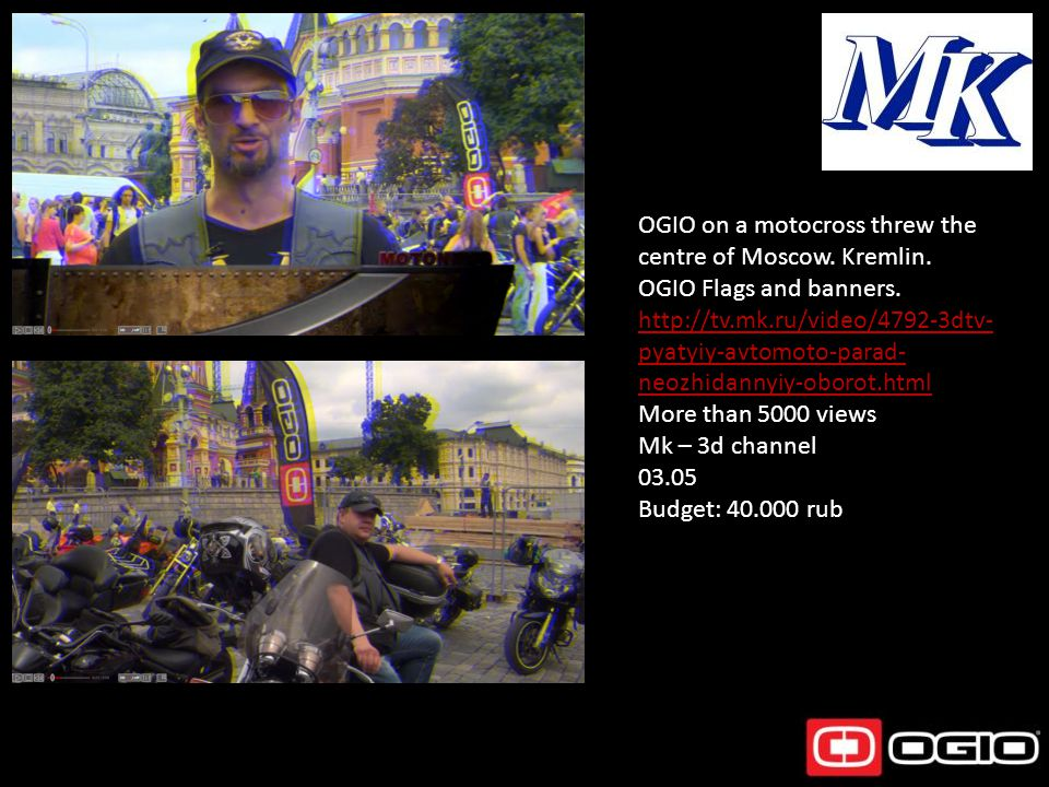 OGIO on a motocross threw the centre of Moscow.Kremlin.