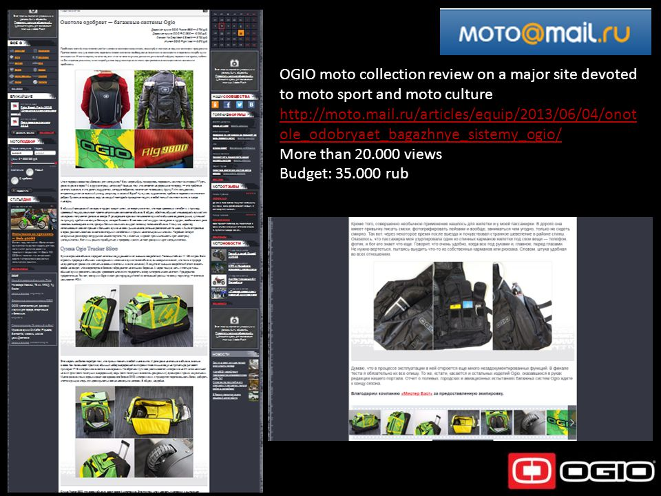 OGIO moto collection review on a major site devoted to moto sport and moto culture http://moto.mail.ru/articles/equip/2013/06/04/onot ole_odobryaet_ba