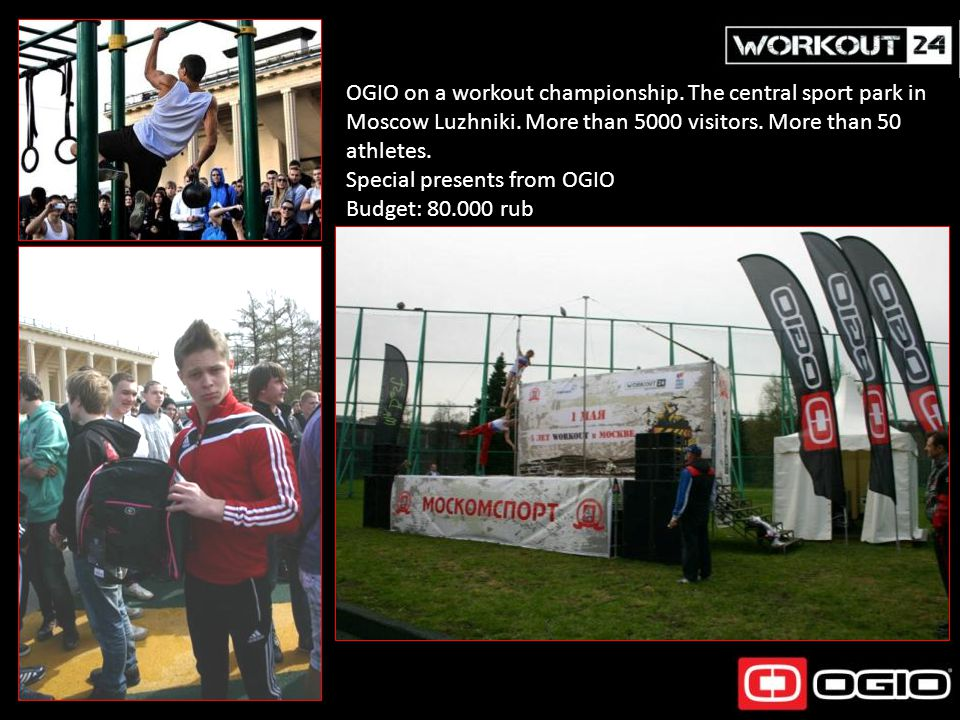 OGIO on a workout championship.The central sport park in Moscow Luzhniki.
