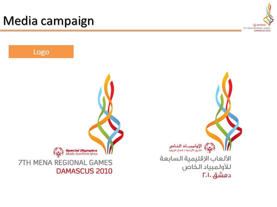 Logo Media campaign