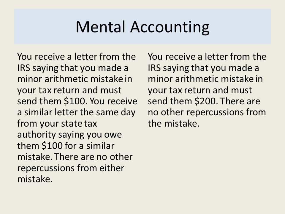 You receive a letter from the IRS saying that you made a minor arithmetic mistake in your tax return and must send them $100. You receive a similar le