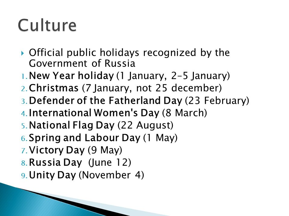 Official public holidays recognized by the Government of Russia 1. New Year holiday (1 January, 2–5 January) 2. Christmas (7 January, not 25 december)
