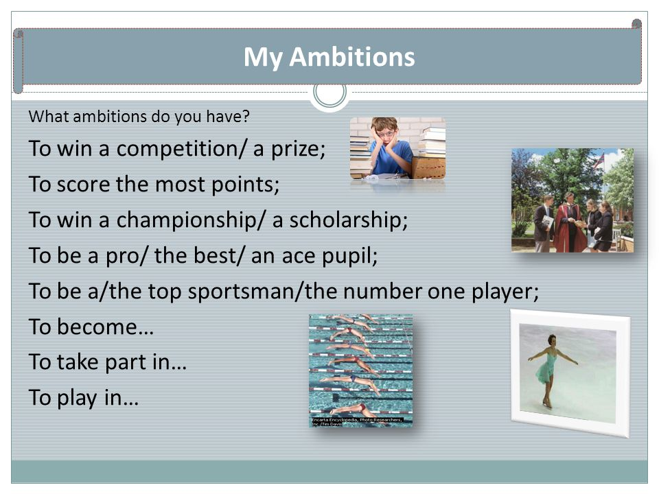 What ambitions do you have.