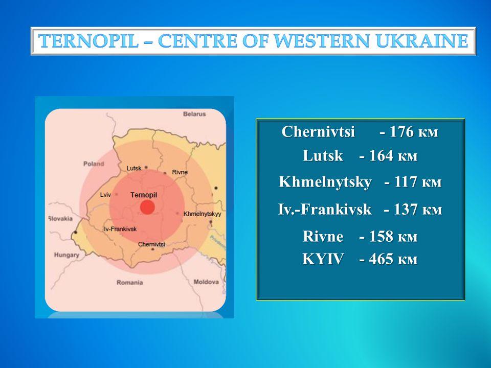 Chernivtsi- 176 км Lutsk - 164 км Khmelnytsky - 117 км Iv.-Frankivsk - 137 км Rivne - 158 км KYIV - 465 км