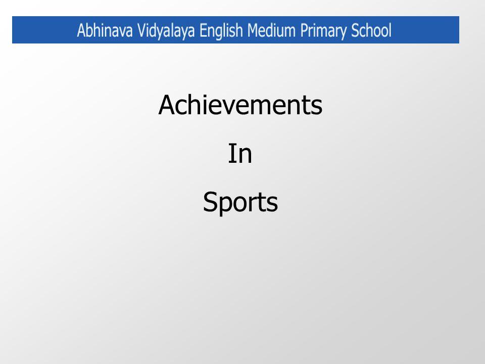 Achievements In Sports